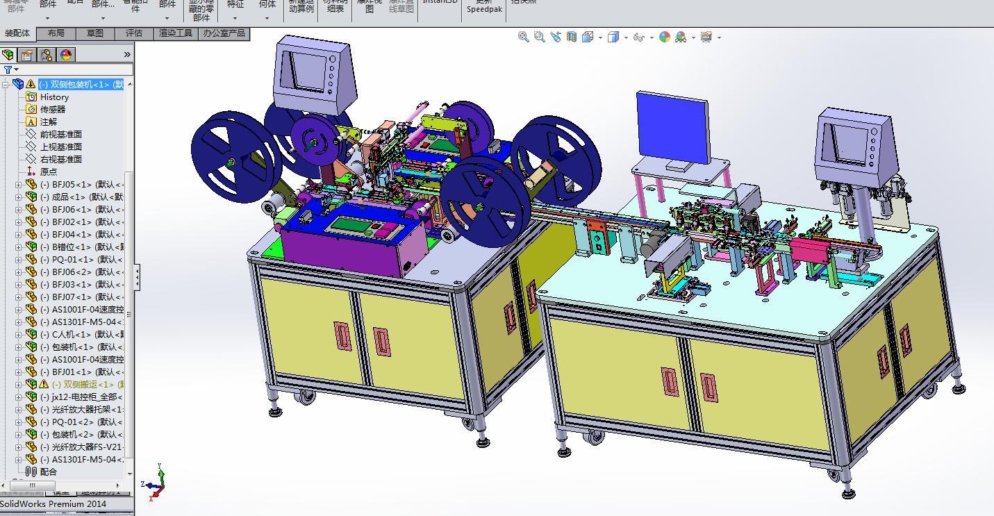 【中南】包装设备-FFC1.0 CCD检测包装机