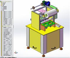 【鸿达】包装机械-非标封口机设备模型