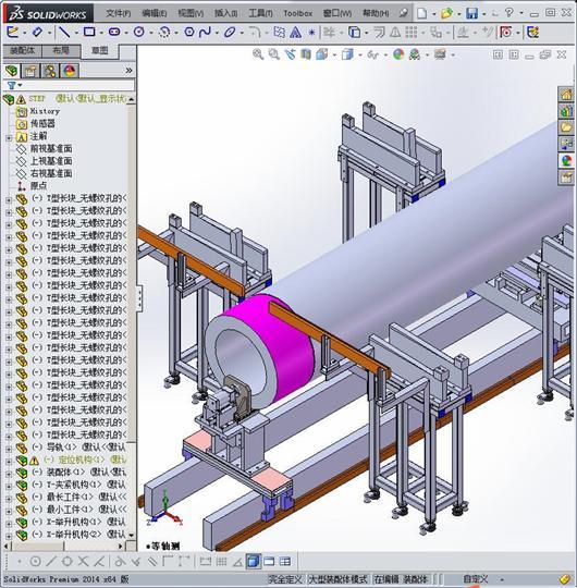 圆柱体工装夹具(大,中,小型通用3d模型下载_三维模型