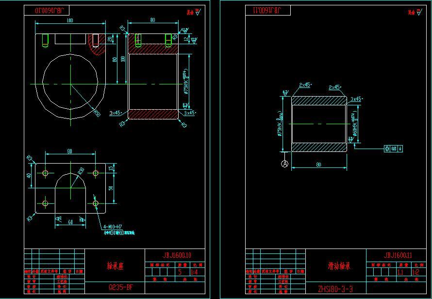 卷板机设计计算_三辊卷板机设计图纸下载_工程图纸_CAD图纸 - 制造云 | 工程图纸
