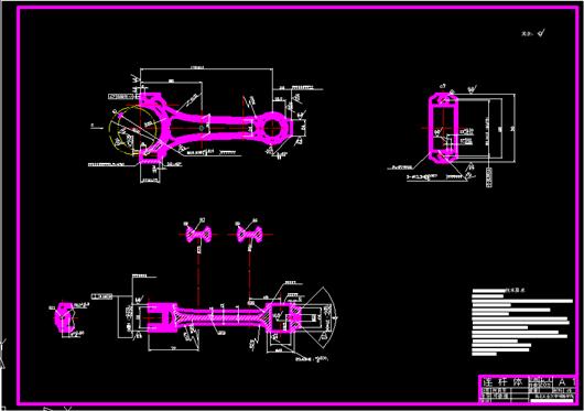 碳刷的作用_连杆工艺及扩孔夹具设计图纸下载_工程图纸_CAD图纸 - 制造云 ...